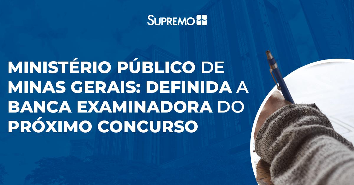 Ministério Público de Minas Gerais: definida a banca examinadora do próximo concurso